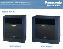 Panasonic kx-tde100 kx-tde200